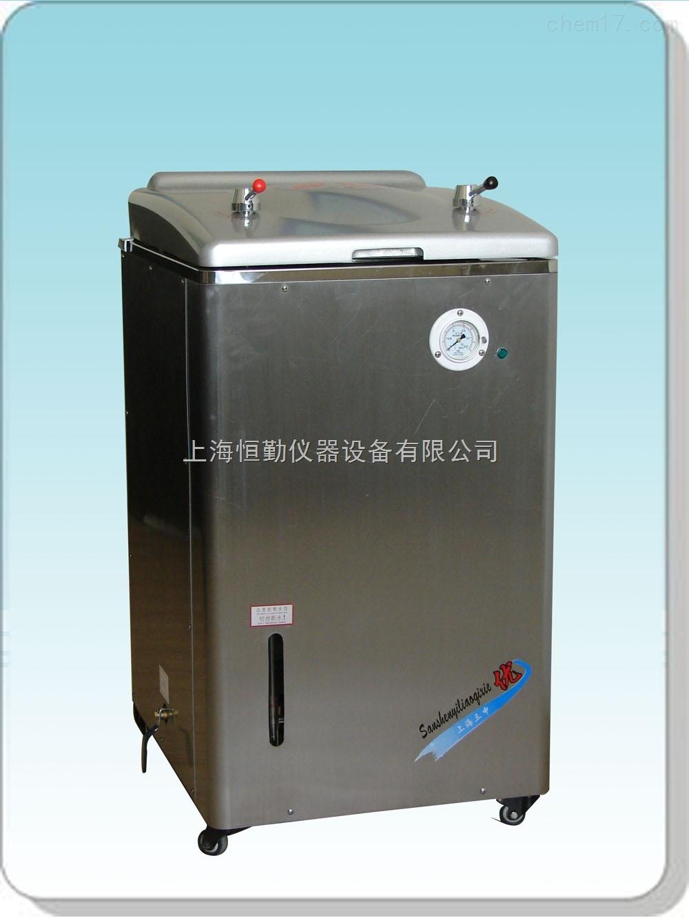 不锈钢立式蒸汽灭菌器YM75A(YX-450A)