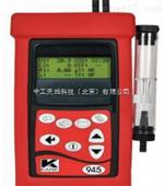 英国KM945烟气分析仪