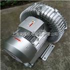 2QB810-SAH17工业除尘、清洗用高压鼓风机 漩涡风机 涡流风机 漩涡气泵(2QB810-SAH17)