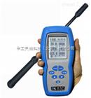 英国KM9506烟气分析仪