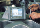 Krautkramer MIC20超声波硬度计生产厂家