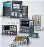 西門子840D數控係統維修進步了係統維修參數