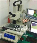 万濠工具显微镜VTM-3020G