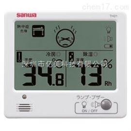 日本三和TH21电子温湿度计
