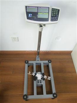 电子台秤 报警台秤 >xk3116(w)600公斤开关量信号控制阀门电子称