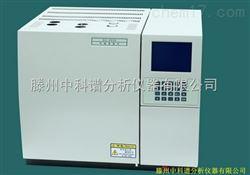 GC2020空气污染物TVOC分析专用气相色谱仪