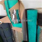 石棉橡胶板 耐压耐油250#