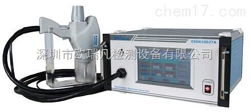 ESD61002TA静电放电发生器价格