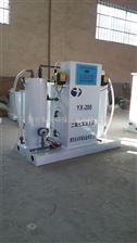 厂家直销化学法二氧化氯发生器欢迎来电订购