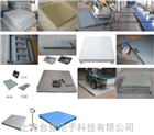 SCS江苏二手地磅回收上海转让20吨旧地磅