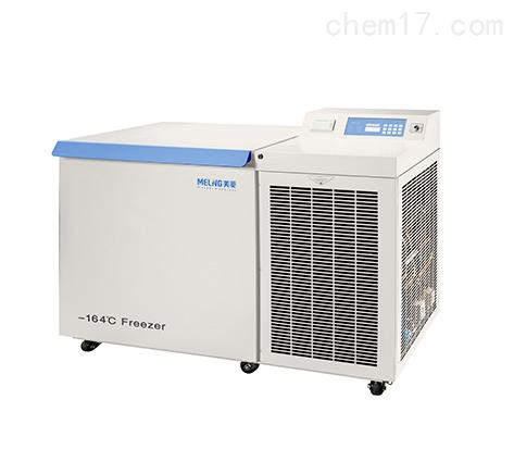 -152℃、128L美菱超低温冰箱