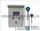 厂家供应青岛动力伟业DL-FB型在线粉尘检测仪仪-带显示