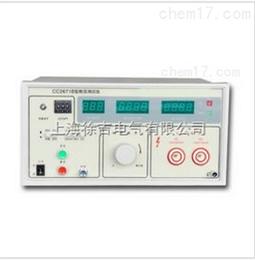 银川特价供应CC2678A 型耐压测试仪