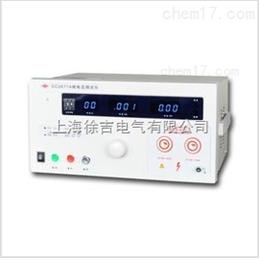 上海特价供应CC2671A 型耐压测试仪