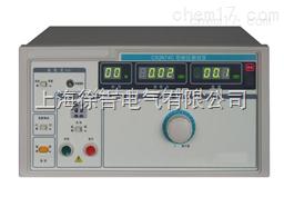 TH9301交直流耐压绝缘测试仪