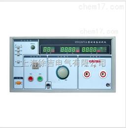 北京特价供应HYG2671B耐压测试仪