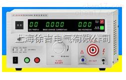 ZC267AN高压耐压测试仪 高精度数字式电压测量仪表 工频耐压仪