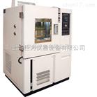 JW-MJ-100安徽霉菌交变试验箱