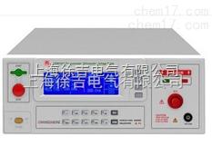 CS9917BX程控超高压测试仪CS-9917BX耐压测试仪