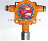 河南汉威TC100N在线式点型可燃气体探测器TC100II可燃检测仪替代