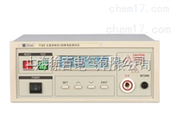 ZC7110/ZC7120型交、直流耐压测试仪 接地电阻测试仪