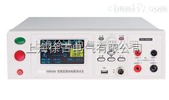 YD9830系列 程控接地电阻测试仪 接地电阻测试仪