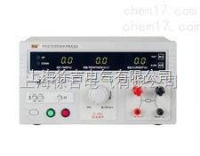 RK2678XM接地电阻测试仪 接地电阻测试仪