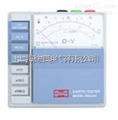 MS5209 指针接地电阻测试仪 接地电阻测试仪