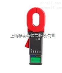 ETCR2000B+防爆型钳形接地电阻仪 接地电阻测试仪