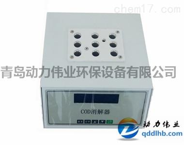实验室用COD微波消解仪