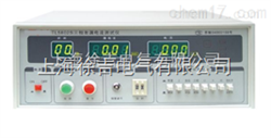 TL5802,TL5802S系列泄漏电流测试仪 接地电阻测试仪