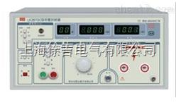 RK2670 5KV耐压测试仪 RK2670AM交直流耐压机测试仪高压机 接地电阻测试仪