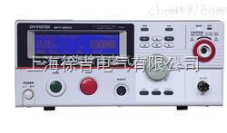 GPT-9802 交直流耐压测试仪 接地电阻测试仪