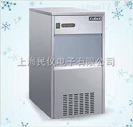 IMS-20/IMS-40/IMS-85/IMS-100/IMS-150雪花机制冰