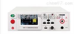 YD991X系列程控耐压测试仪