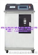 汽化過氧化氫滅菌器ZW-HP020型