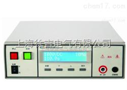 7110交流耐压测试仪 程控绝缘耐压测试仪