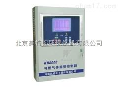 汉威KB8000型气体报警控制器