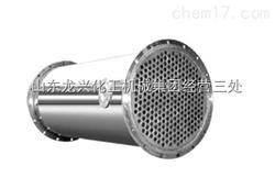 非标山东龙兴换热器