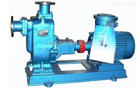 ZWPB防爆型不锈钢污水自吸泵