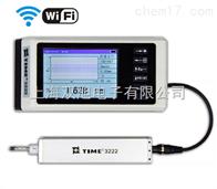 DPN-32TIME3222手持式粗糙度仪(WIFI)   TIME3222