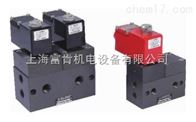 rotex电磁阀57407/51435上海经销商