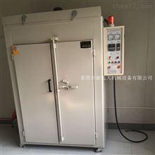 双门网格式中型工业烘箱专业定制工厂直销站