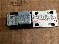 DLHZO-TE-040-L73 40ATOS阿托斯比例伺服阀原装特卖DLHZO-TE-040-L73 40/意大利阿托斯DKZOR-A-