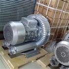 2LB510-AH26-1.6KW水处理爆气专用漩涡环形风机 旋涡高压风机 旋涡气泵