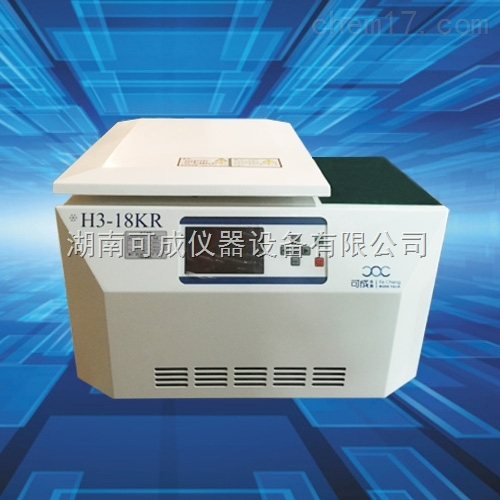 高速冷冻离心机高精度高转速