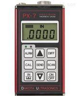 PX-7/PX-7DL美国达高特DAKOTA PX-7/PX-7DL超声波测厚仪