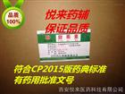 药用级甜菊素  有药用批文 符合2015版药典甜菊素