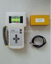 超高频局部放电巡检定位仪