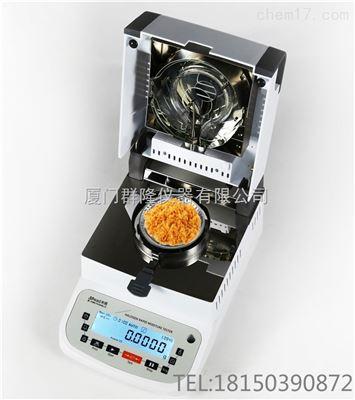 肉松水分仪-肉松水分测试仪